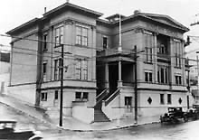 The original campus housed Douglass Elementary School until the early 1950's.