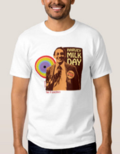Get your retro Milk gear at Zazzle!